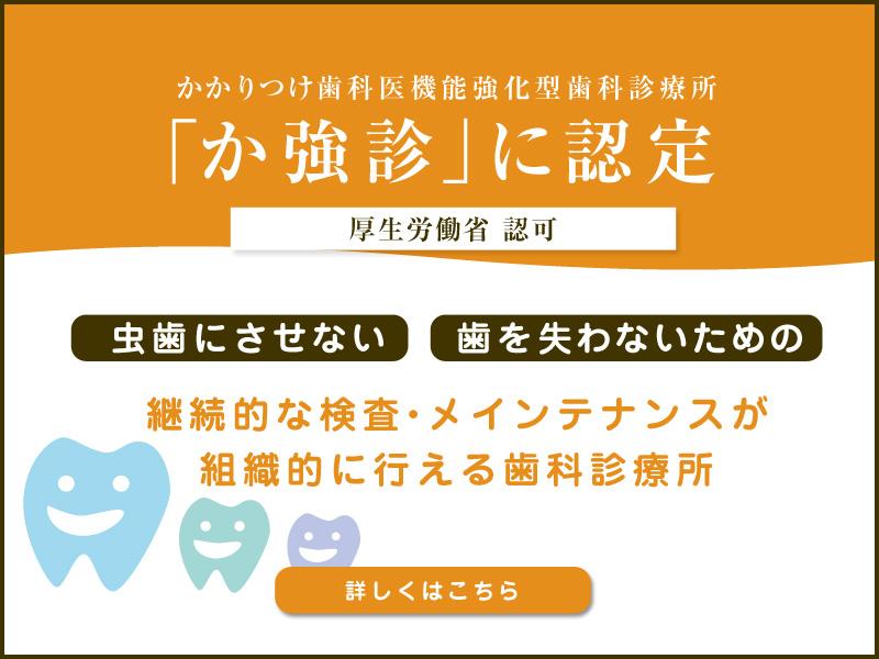 kakyousin_bnr