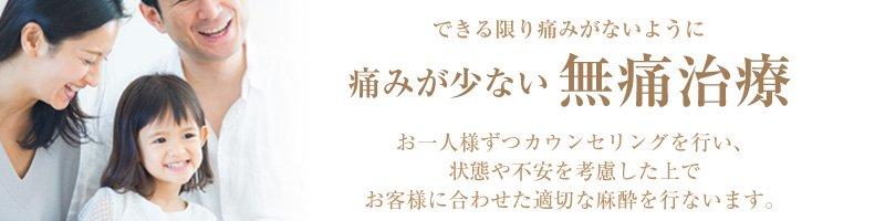 mutuutiryou-banner_keitai