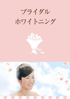 yasui_contents2
