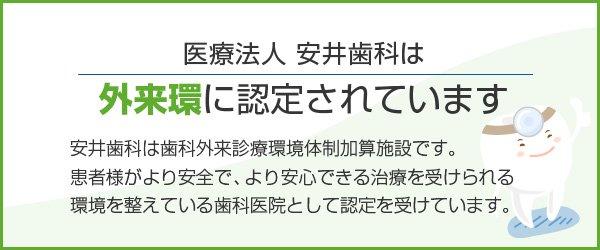 saisei_img4